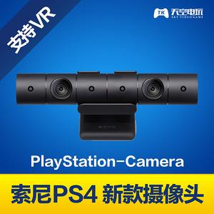 天空<span class=H>电玩</span> PS4摄像头 PS VR体感器 psvr<span class=H>配件</span>  全新原装 现货