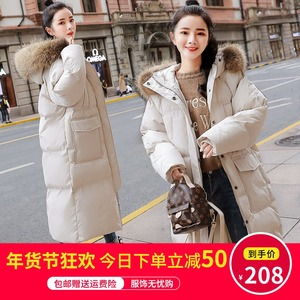 棉服女2018新款冬中长款<span class=H>棉衣</span>短款外套ins韩版过膝小个子羽绒棉袄
