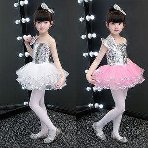六一儿童演出服幼儿园小班舞蹈<span class=H>表演服</span>装男女亮片拉丁爵士舞蓬蓬裙