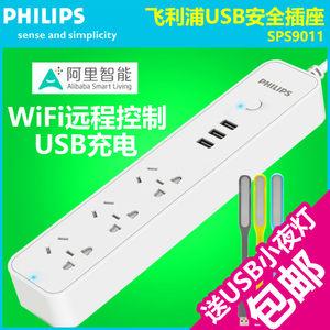<span class=H>飞利浦</span>wifi无线控制<span class=H>插座</span>USB排插阿里智能插排wifi手机远程开关