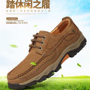 骆驼磨砂牛皮经典鞋新款潮<span class=H>男鞋</span>日常大头鞋男士户外真皮工装休闲鞋