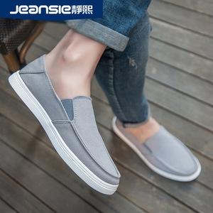 夏季平底懒人潮<span class=H>鞋</span><span class=H>男鞋</span>子板<span class=H>鞋</span>一脚蹬休闲老北京布<span class=H>鞋</span>百搭男士<span class=H>帆布</span><span class=H>鞋</span>