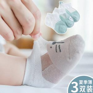 婴儿<span class=H>袜子</span>夏季薄款纯棉透气儿童短袜浅口可爱新生宝宝船袜防滑男童