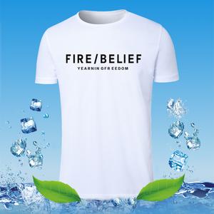 短袖t恤男夏季新款圆领户外体恤衫透气健身房跑步大码运动速干衣