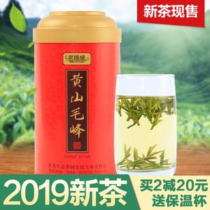 2019新茶黄山毛峰 明前特一级绿茶150g罐装 毛尖春茶叶茗赐缘春茶