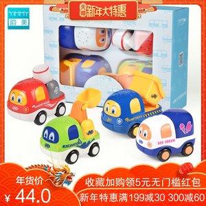 <span class=H>小汽车</span><span class=H>玩具</span>工程车婴幼儿童<span class=H>玩具</span>汽车惯性男孩女0-1岁3宝宝益智套装