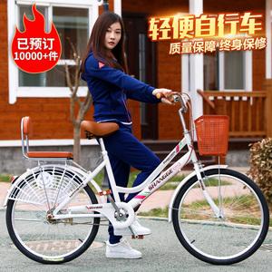 <span class=H>自行车</span>24寸22寸成人女式城市代步轻便<span class=H>自行车</span>学生公主淑女通勤单车