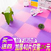 Baby jigsaw cushion baby baby foam climbing mat thickening children sponge sponge cushion living room learning climbing mat