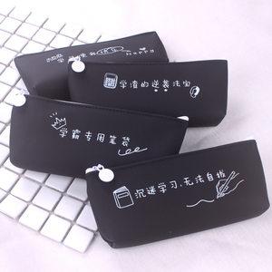 韩版创意个性学霸潮语果冻胶笔袋简约初中学生男女时尚可爱<span class=H>文具盒</span>