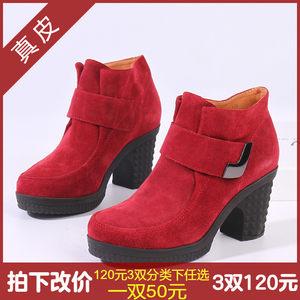 秋冬磨砂<span class=H>女鞋</span>粗跟高跟魔术贴里外真皮短靴女休闲百搭春季女靴子