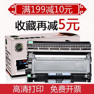 适用兄弟mfc7360<span class=H>硒鼓</span>dcp7060d<span class=H>粉盒</span>dcp7057墨粉dcp7470d打印机墨盒