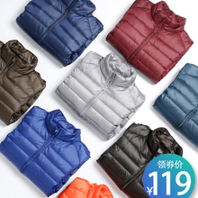 New light down jacket, men's cap and collar, short, large size, middle-aged and young people's jacket, light and thin, anti-season