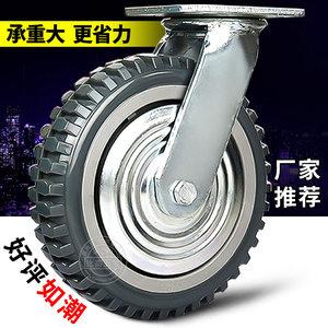 万向轮<span class=H>脚轮</span>子手推车轮子4/5/8/6寸万向轮子超<span class=H>重型</span>平板手推车轮5寸