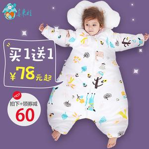 婴儿<span class=H>睡袋</span>秋冬季秋冬款幼儿加厚宝宝分腿新生儿童防踢被神器中大童