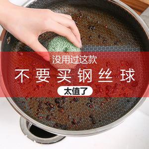 纳米球清洁球<span class=H>钢丝球</span>不掉丝洗<span class=H>锅</span>刷厨房组合装不锈钢洗碗刷家用神器