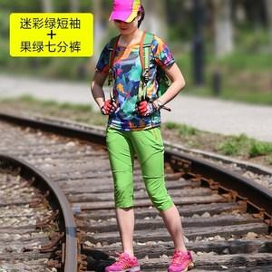 户外运动套装女夏季<span class=H>速干衣裤</span>防晒薄款迷彩短袖7分短裤子登山<span class=H>服装</span>