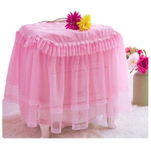 蕾丝床头柜罩套婚庆大红色方桌布加厚纯棉防尘罩卧室小台布艺<span class=H>盖巾</span>