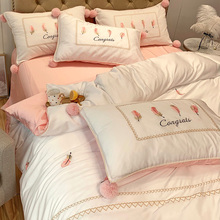 Eighty double-sided Tencel four-piece bedding sets for nude sleeping super-soft girl heart embroidered bed sheets in summer