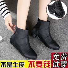 Mother's Shoes, Spring and Autumn Shoes, Women's Flat-soled Boots, Women's Boots, 2018 New Type of Soft-soled Cotton Shoes