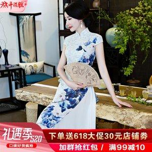 大码民族风时尚中式改良版优雅长款修身奥黛日常演出<span class=H>旗袍</span>连衣裙
