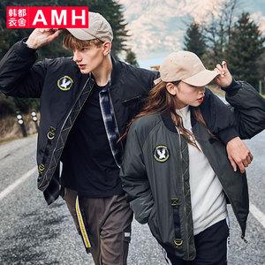 AMH<span class=H>男装</span>2018冬装时尚棉衣青年插肩袖情侣短款棉服外套PF7017�e