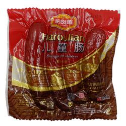 哈肉联儿童红肠哈尔滨瘦肉香肠儿童红肠原厂真空包装500g熟食零食