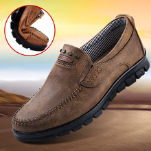 Old Beijing Autumn Middle-aged and Old Men's Shoes 45 Dads Leisure Slip-proof Soft sole 46 yards Old Men's Cloth Shoes Extra Large Size