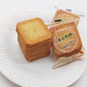 伟龙薄脆小<span class=H>饼干</span>3斤整箱包邮 香葱牛奶<span class=H>巧克力</span>零食儿时福利幼儿园