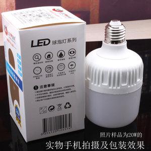三防LED节能灯led白光塑料球泡灯E27<span class=H>灯泡</span>螺旋口高富帅防恒流热销