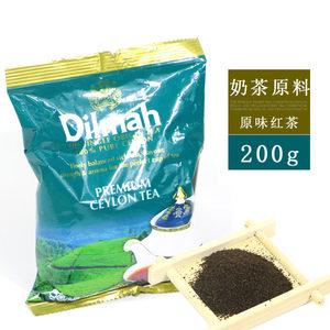 dilmah迪尔玛锡兰红茶200g CTC<span class=H>奶茶</span>专用原料茶叶<span class=H>粉</span><span class=H>斯里兰卡</span>红碎茶