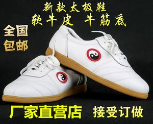 正品春夏季款taijixie真皮<span class=H>太极鞋</span>软牛皮牛筋底武术鞋练功鞋