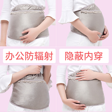 Radiation-proof clothes for pregnant women and radiation-proof clothes for pregnant women