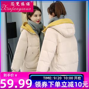 反季羽绒棉服女士短款秋冬季新款