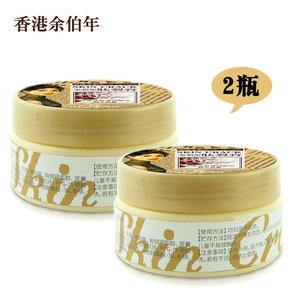 霏蜜—香港余伯年肤裂膏保湿润肤乳霜 护手霜 防干裂全身可用 2瓶