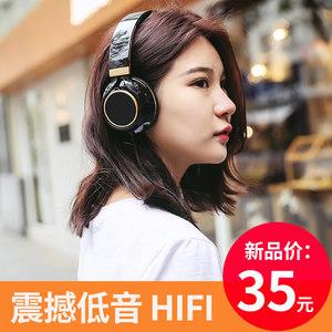 合立 H13<span class=H>耳机</span>头戴式 音乐手机耳麦可折叠重低音单孔笔记本电脑用