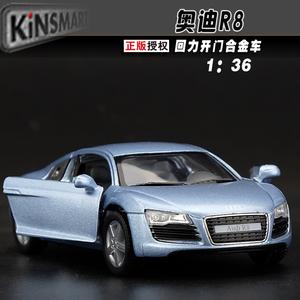 4款免邮正品智冠<span class=H>奥迪</span>R8合金汽车<span class=H>跑车</span>模型1:36回力儿童玩具小<span class=H>车模</span>