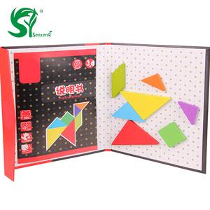 儿童<span class=H>拼板</span>小学生智力七巧板<span class=H>拼图</span>磁性大号男女孩益智一年级教学玩具