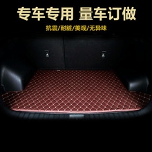 Car trunk mat Special car special car more than 800 models custom trunk mat tail box mat embroidery process