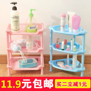 三层浴室<span class=H>置物架</span>卫生间洗手间塑料脸盆架落地式厨房储物收纳架