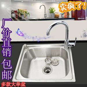 厨房304不锈钢<span class=H>水槽</span>单槽 一体成型加厚洗菜盆 拉丝洗碗池套餐