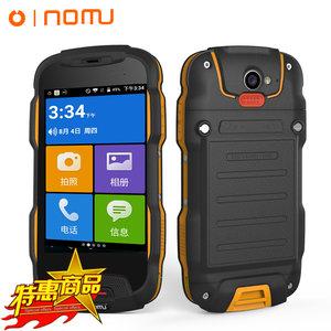 乐目 T9智能三防<span class=H>手机</span>4寸4G军工防水震摔老年人大字声GPS安卓特价