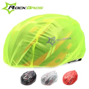 自行车折叠防雨防尘<span class=H>头盔</span>罩山地公路骑行代驾头套 <span class=H>头盔</span>防雨罩帽