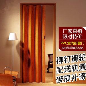 厂家直销室内PVC商铺推拉门浴室厨房门卫生间客厅折叠门隔断<span class=H>移门</span>