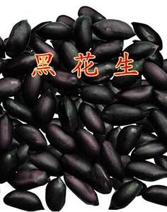 炒熟黑花生米 原味 去壳 山东黑皮花生 新货 现炒 自种熟花生500g