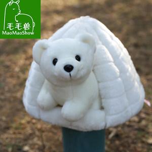 北极熊毛绒玩具可爱小白熊玩偶公仔抱枕雪洞<span class=H>抱抱熊</span>小熊布娃娃儿童