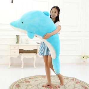 海豚公仔毛绒玩具可拆洗可爱玩偶<span class=H>布娃娃</span>睡觉抱枕创意新年礼物