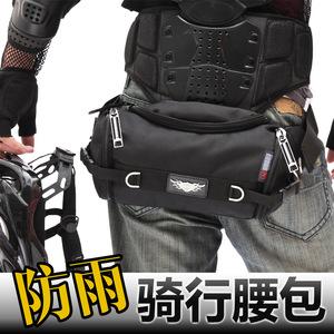 JR林志颖同款胸包<span class=H>腰包</span>单肩包<span class=H>男包</span>休闲运动包骑行跑步包内外防泼水