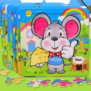 16片木质卡通<span class=H>拼图</span>玩具 益智<span class=H>拼板</span>宝宝婴儿童早教积木礼物