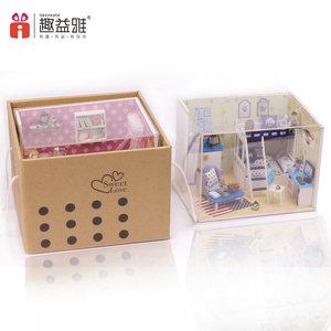 diy小屋手工制作创意成品模型精美礼盒包装大号生日礼物圣诞送礼