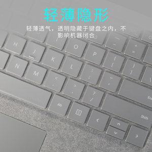 热卖<span class=H>微软</span>surface pro6二合一平板<span class=H>电脑</span><span class=H>键盘膜</span>透明保护膜12.3英寸全